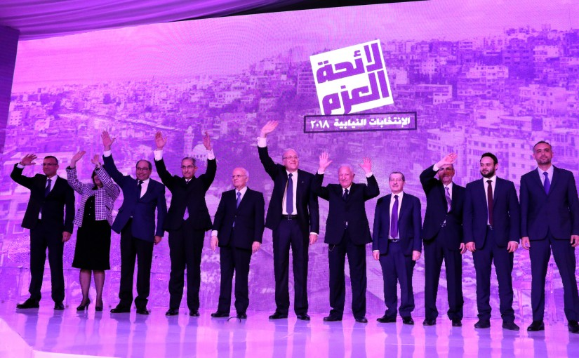 Former Pr Minister Najib Mikati  announces the list of the candidates for parliamentary elections