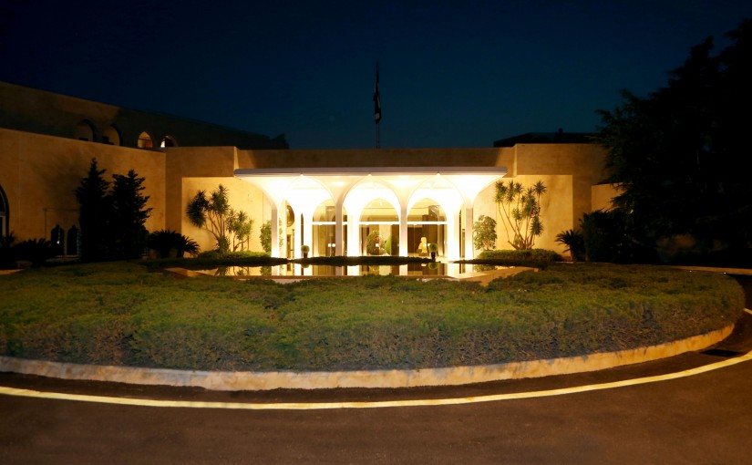 Turn the Lights off from the presidential palace in celebration of earth hour by (G) association.