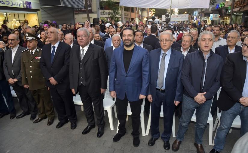 Pr Minister Saad Hariri Visits Barbour Street