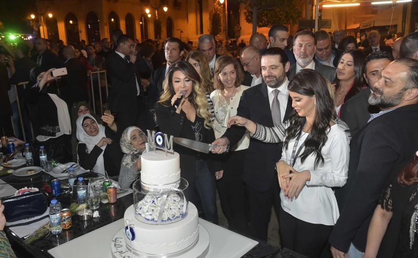 Pr Minister Saad Hariri Visits Beirut Souk