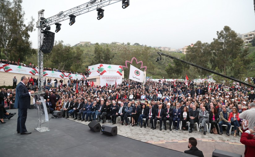 Minister Pierre abi Assi Attends a Festival at Baabda