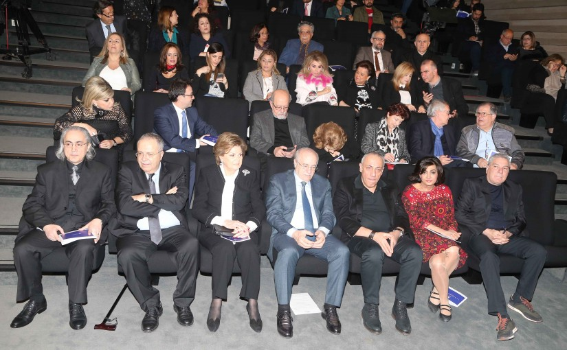 Minister Melhem Riachi at Sursok Theater