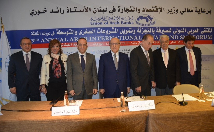 Minister Raed Khoury Attends Arab Retail Conference