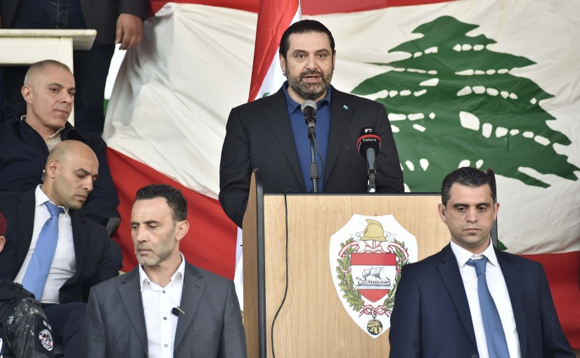 Pr Minister Saad Hariri Attends the Graduation of Beirut Fire Brigade