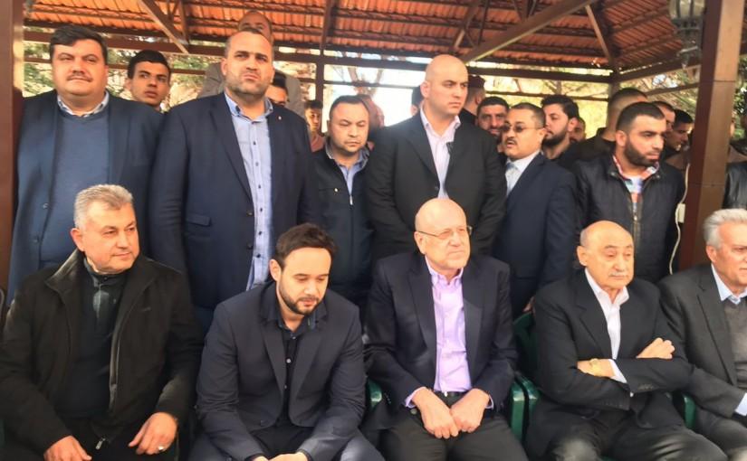 Former Pr Minister Najib Mikati Visits El Kheir Residency