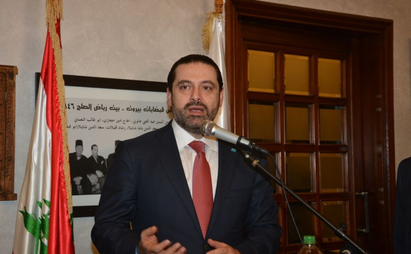 Pr Minister Saad Hariri meets visits Tabara Families