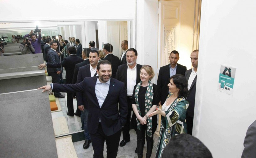Pr Minister Saad Hariri Visits the Research Center at Spyrs