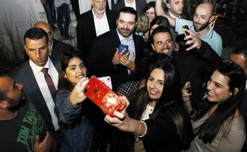 Pr Minister Saad Hariri Visits the Research Center at Spyrs