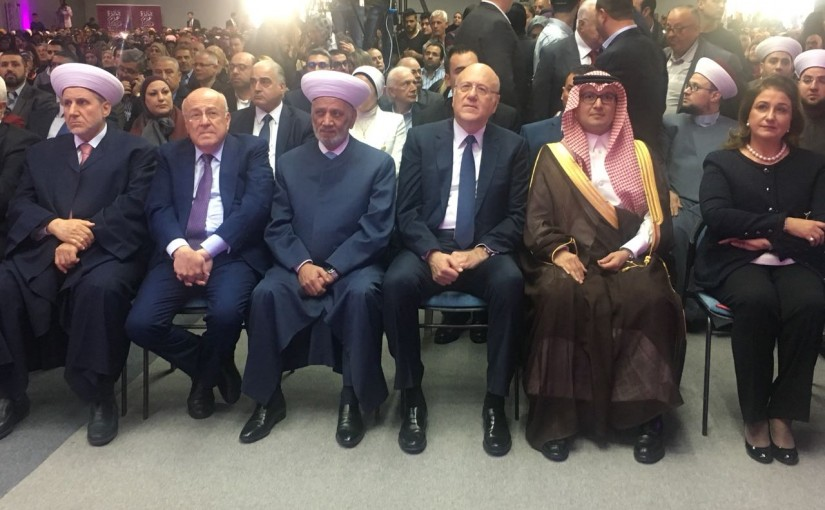 Former Pr Minister Najib Mikati Attends the Ceremony of Azem Party