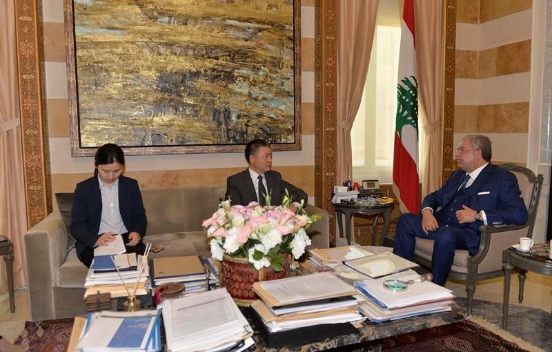 Minister Nouhad El Machnouk Meets Japanese Ambassador