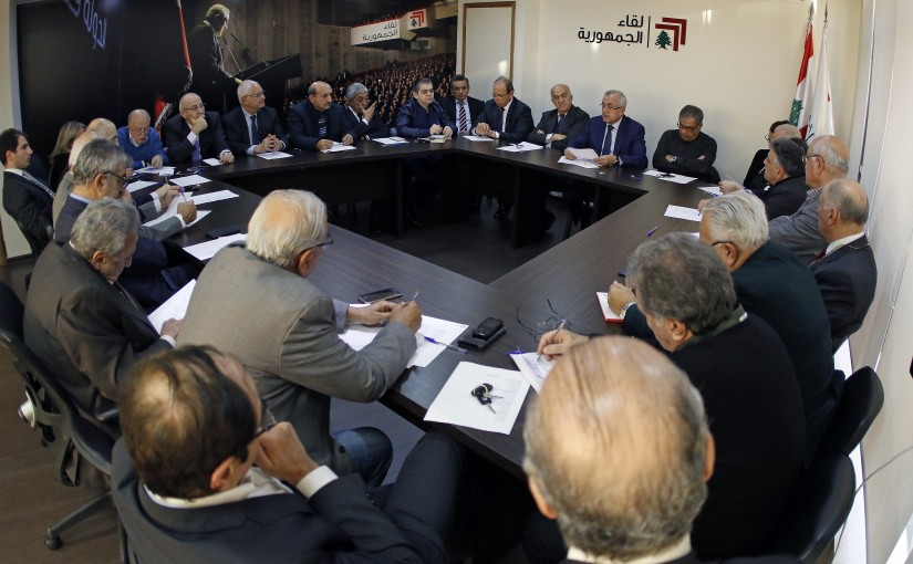 Former President Michel Sleiman Heading The Republic Gathering Meeting