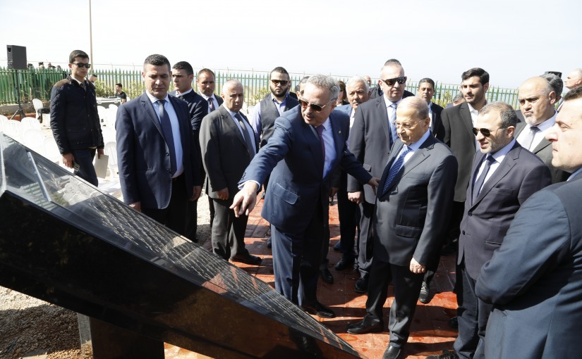 President Michel Aoun at the unveiling ceremony of the statue of Mir Majid Erslan.