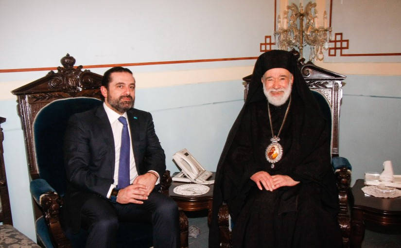 Bishop Elias Audi meets Pr Minister Saad Hariri meets