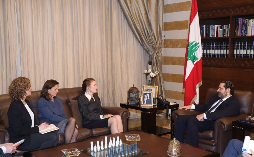 Pr Minister Saad Hariri meets a Delegation from UNICEF
