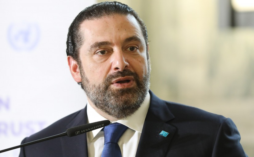 Pr Minister Saad Hariri Attends Rome 2 Conference
