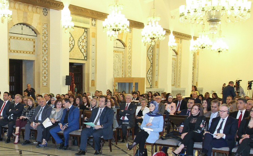 Conference for Minister Inaya Ezzedine at the Grand Serail