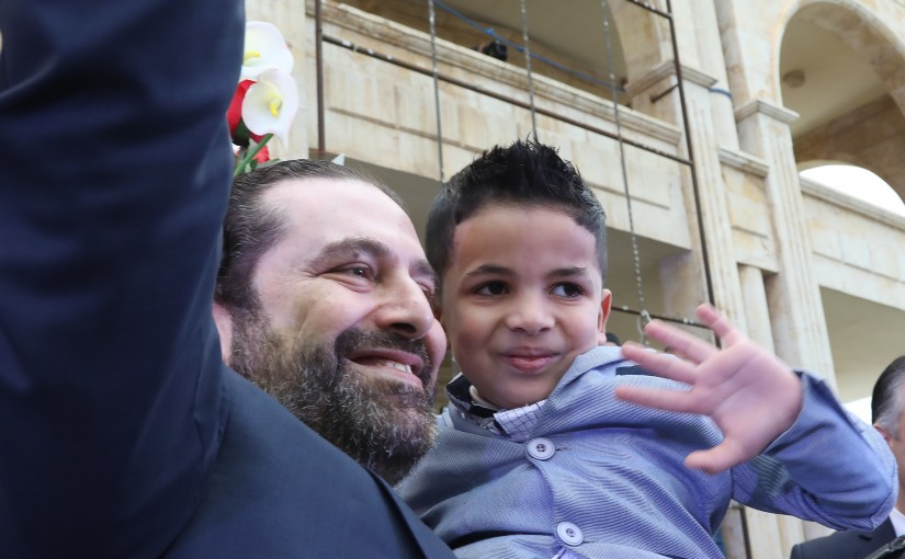 Pr Minister Saad Hariri Visits Akkar
