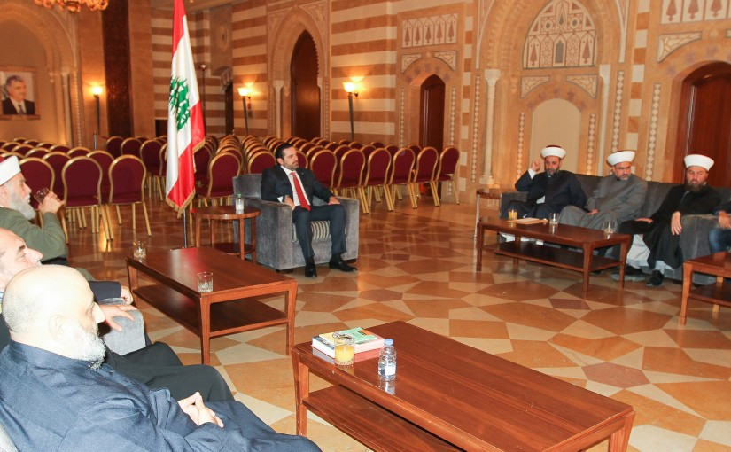 Pr Minister Saad Hariri meets a Delegation from Islamic Gathering