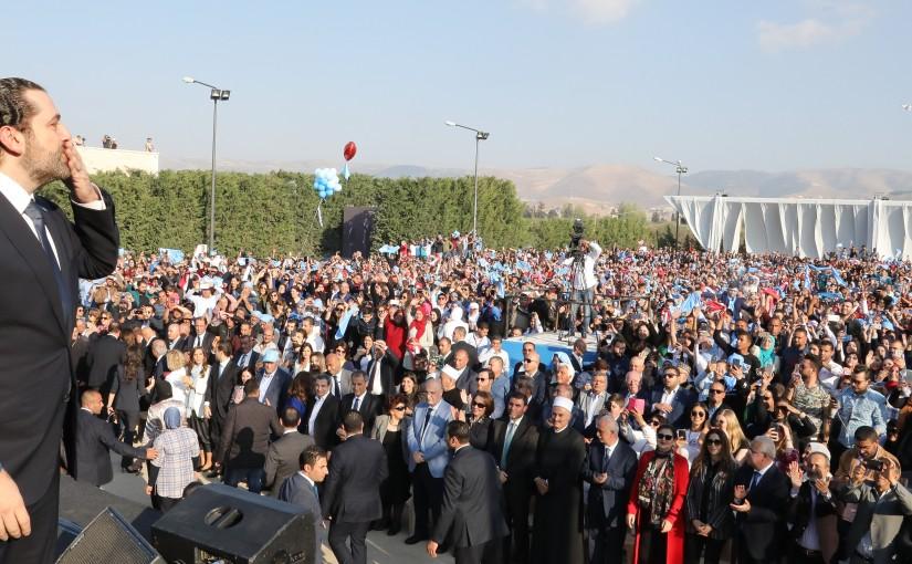Pr Minister Saad Hariri Visits West Bekaa