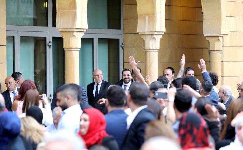 Pr Minister Saad Hariri Announcing the Beirut List