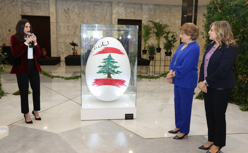The First Lady Ms. Nadia Aoun, together with Ms Claudine Aoun Roukoz  lunched the  Easter Decoration at the Presidential Palace