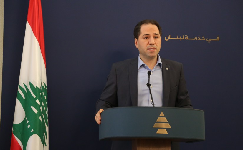 Press Conference For MP Sami Gemayel