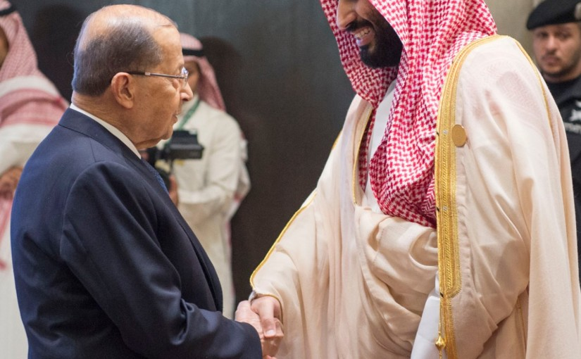 Saudi Crown Prince Mohammad bin Salman Receiving President Michel Aoun