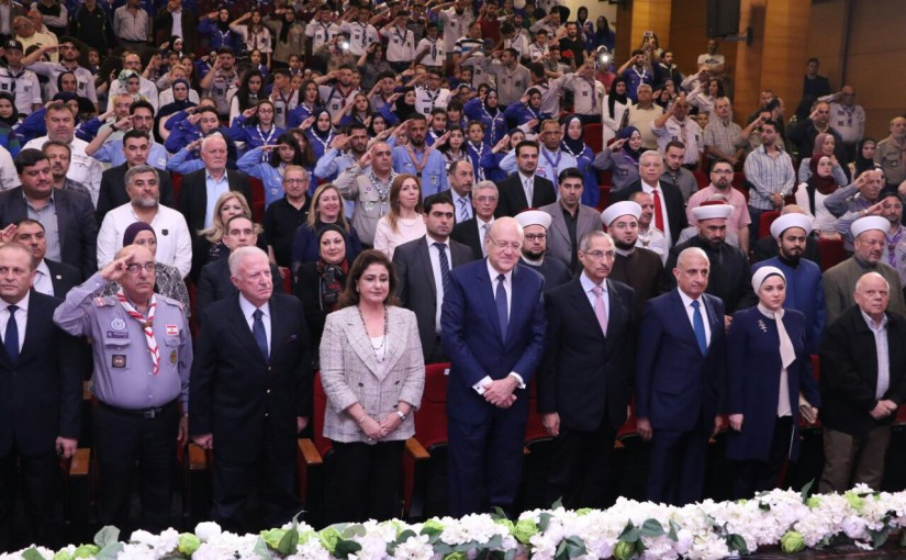Lecture for Former Pr Minister Najib Mikati at Tripoly (Arabic Scout)