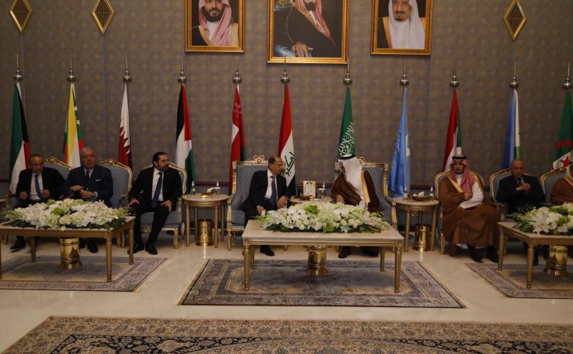 President Michel Aoun Arrived to Abdel Aziz Military Airport