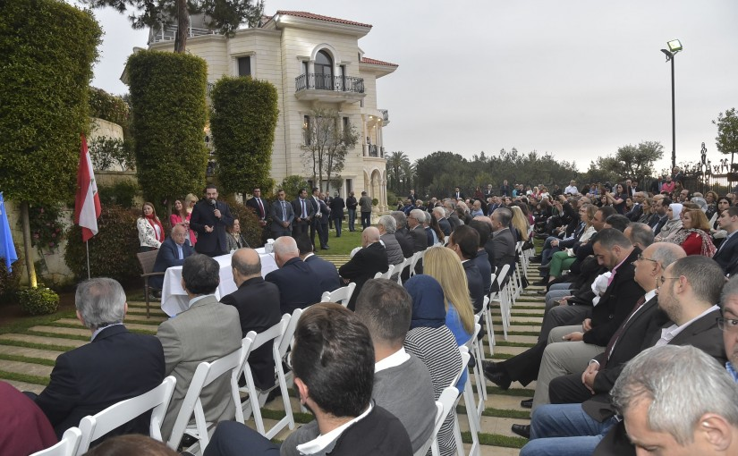 Pr Minister Saad Hariri Visits Itani Family