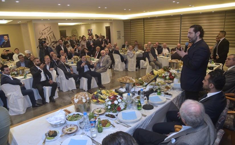 Diner Hosted By El Mousseli in Honors of Pr Minister Saad Hariri