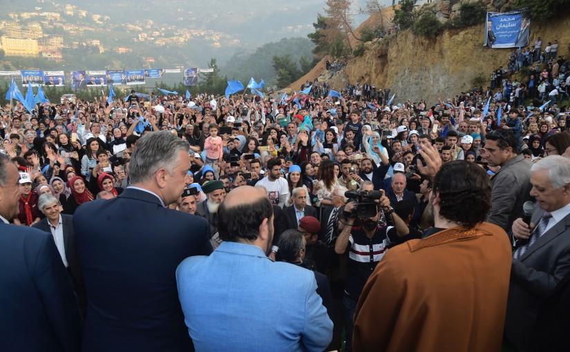 Pr Minister Saad Hariri Visits Old Akkar
