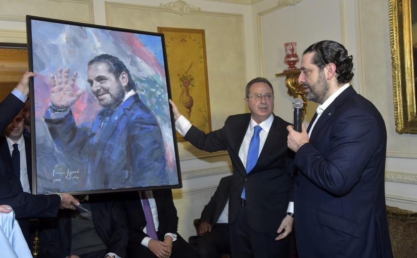 Pr Minister Saad Hariri Visits Subra Family