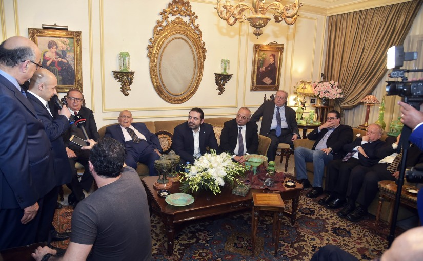 Diner Hosted by Mr Baha Itani in Honors of Pr Minister Saad Hariri