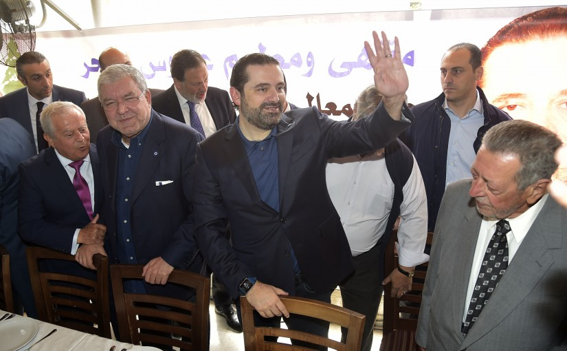 Breakfast Hosted by Chatila Family in Honors of Pr Minister Saad Hariri