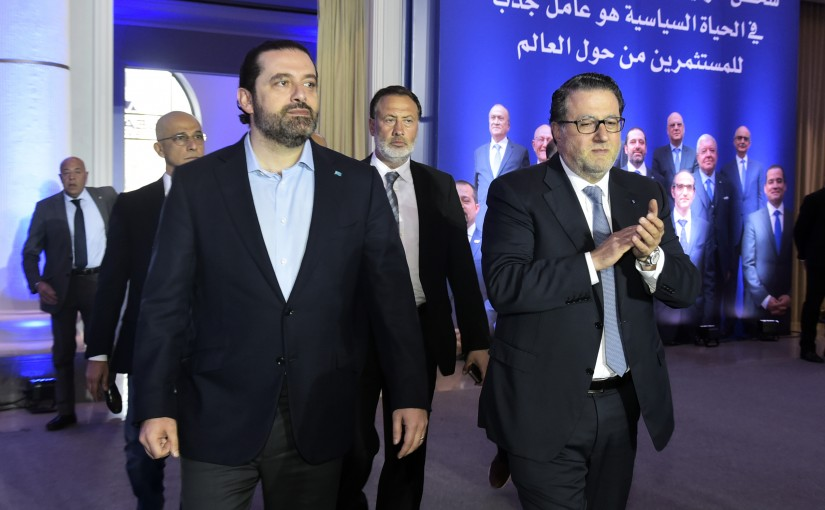 Lecture for Pr Minister Saad Hariri at Pavillion Biel