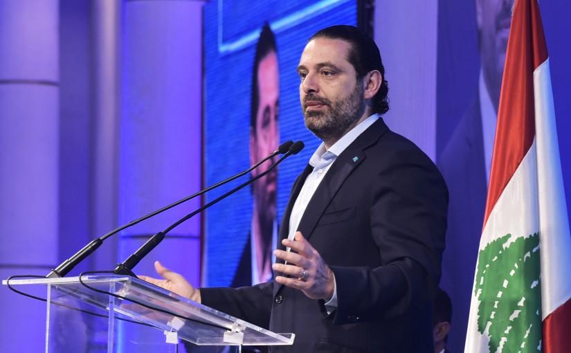 Lecture for Pr Minister Saad Hariri at Pavillion Biel