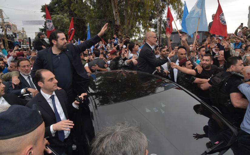 Pr Minister Saad Hariri Visits Neameh