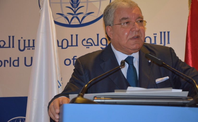 Minister Nouhad Machnouk Attends the Arab Bank Conference
