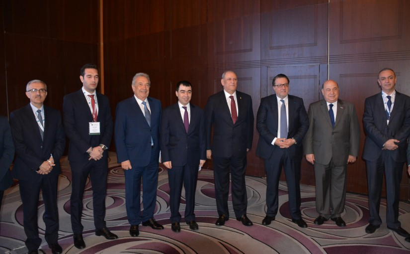 Lebanon International Investment Forum
