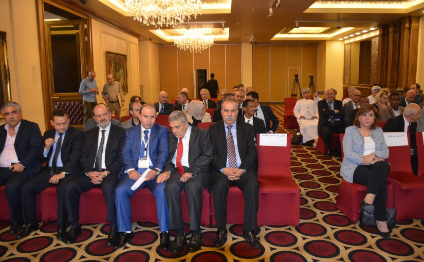 Conference for the Ministry of Labor