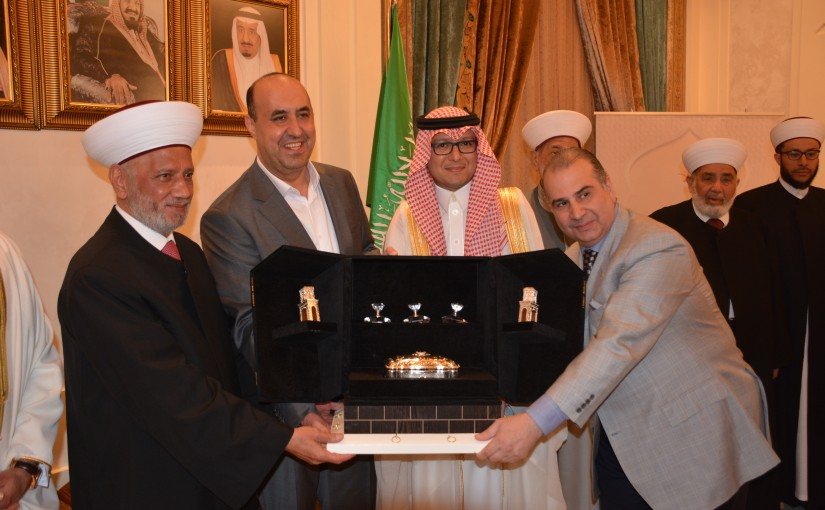 Mufti Abdel Latif Derian meets Saudi Ambassador