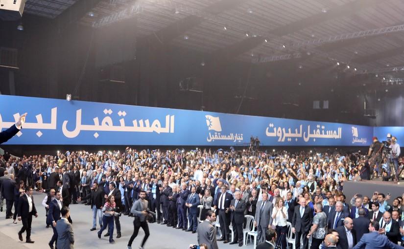 Festival for Pr Minister Saad Hariri for Beirut at Biel