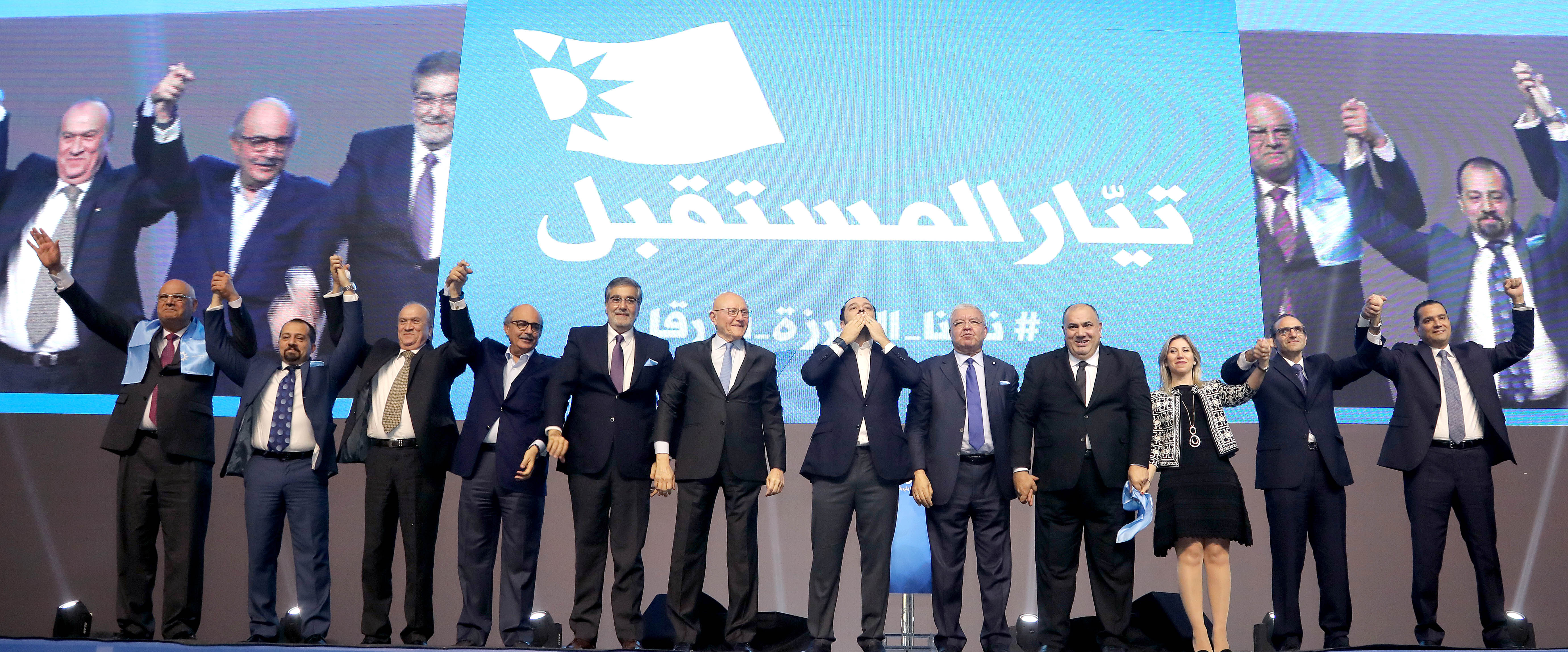 Festival for Pr Minister Saad Hariri for Beirut at Biel