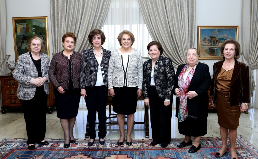 The First Lady Ms. Nadia Aoun meets Former Minister Mona Ofeich with a delegation from (Father Afif Oseiran Foundation).