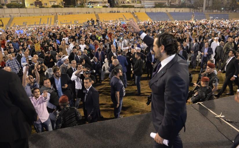 Pr Minister Saad Hariri Visits Beirut Stadium