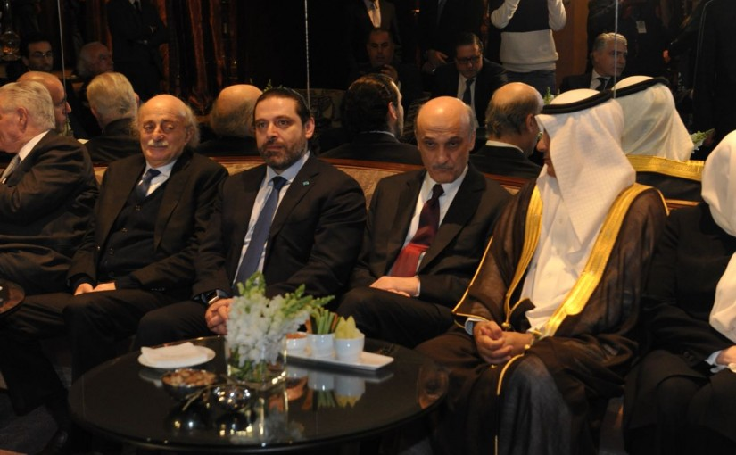 Diner Hosted by Saudi Embassy at the Phoenicia Hotel