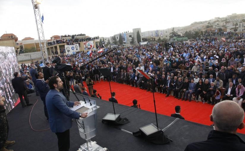 Pr Minister Saad Hariri Visits Erssel Region