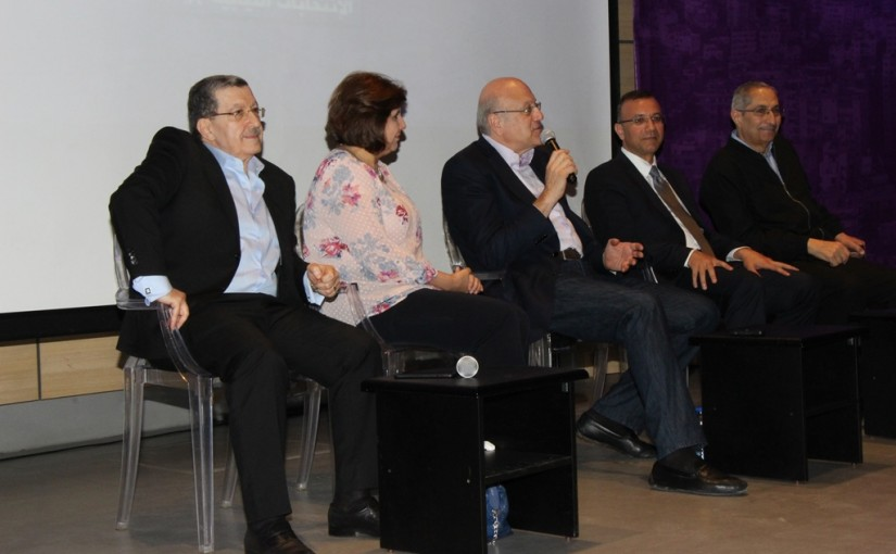 Lecture for Former Pr Minister Najib Mikati at Al Azem University