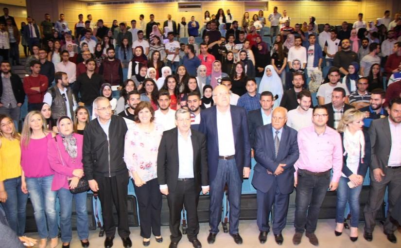 Lecture for Former Pr Minister Najib Mikati at Al Azem University